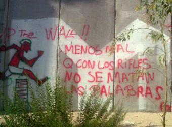 muro-graffiti-cisjordania